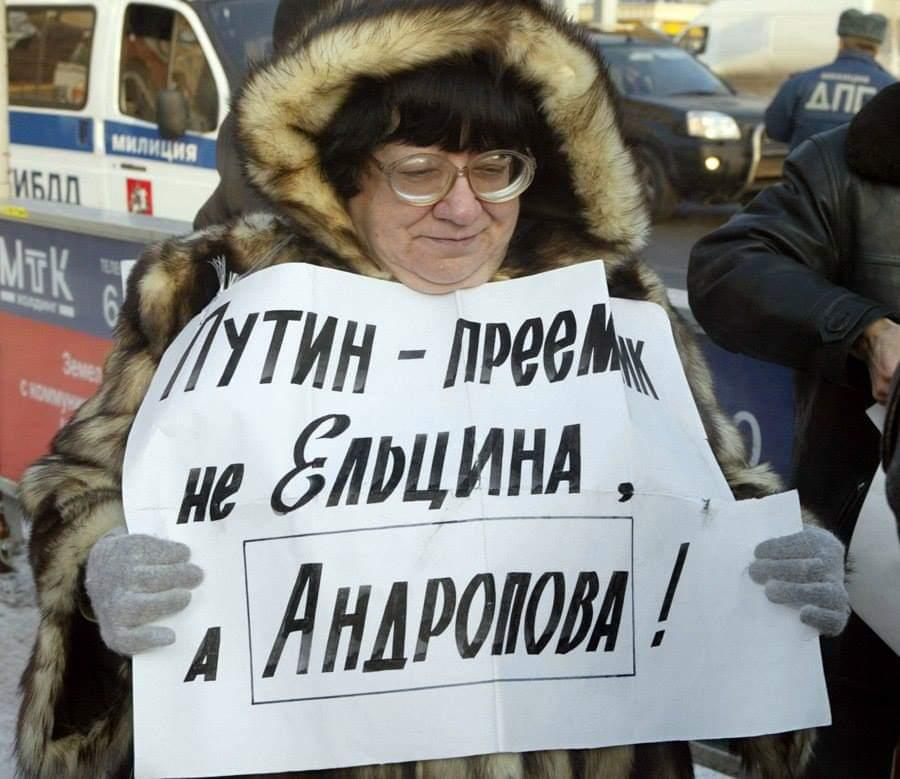 Новодворская.jpg
