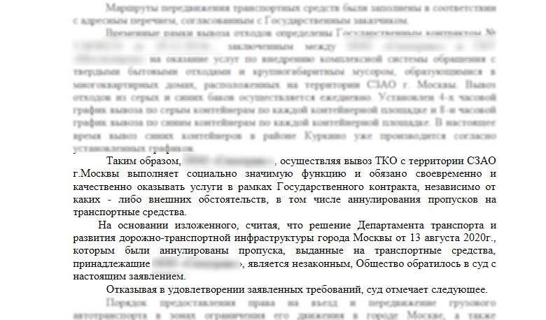 аннулирование госконтракт .png