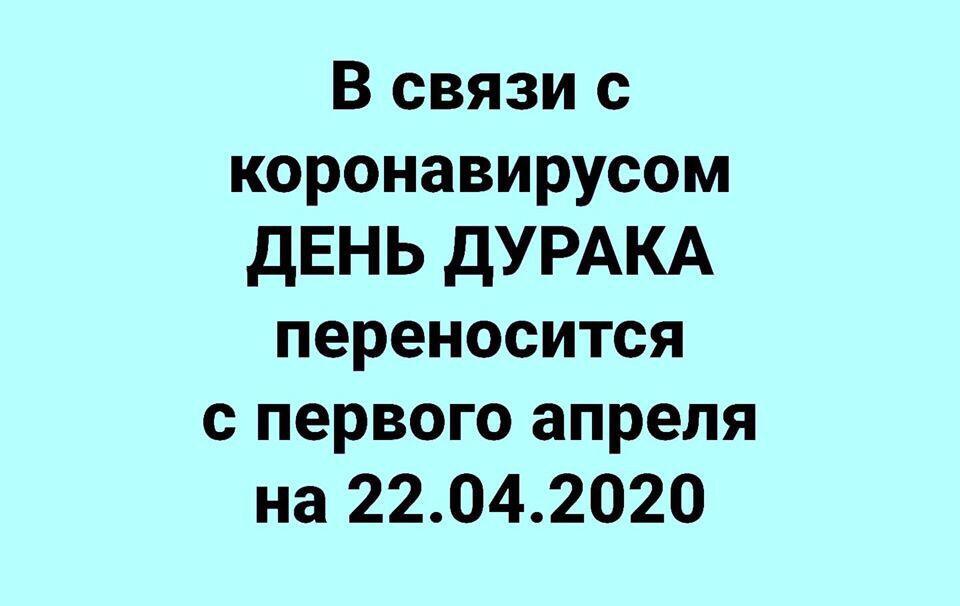 IMG-20200320-WA0024.jpg