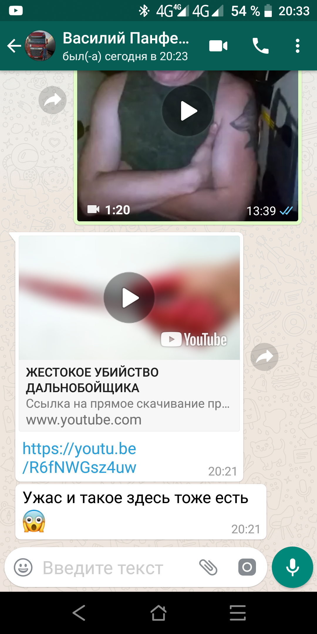 Screenshot_20190810-203311.png